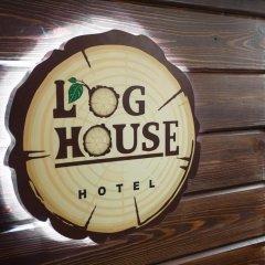 Hotel LogHouse сауна