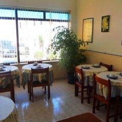Hotel Marazul питание фото 2