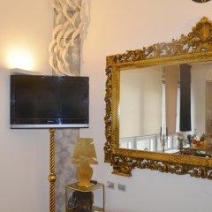 Отель Coppola MyHouse 3* Стандартный номер с двуспальной кроватью фото 2