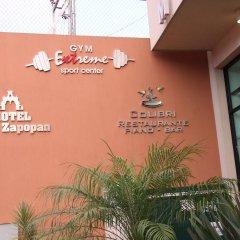 Hotel Real Zapopan интерьер отеля фото 2