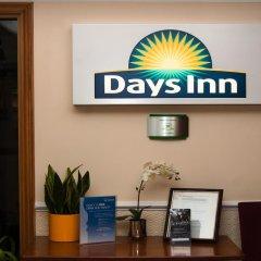 Отель Days Inn Hyde Park развлечения