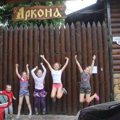 Гостиница Guest house Arkona в Анапе отзывы, цены и фото номеров - забронировать гостиницу Guest house Arkona онлайн Анапа развлечения