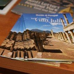 Отель Villa Julia Италия, Помпеи - отзывы, цены и фото номеров - забронировать отель Villa Julia онлайн интерьер отеля фото 2