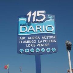 Отель Residence Auriga спортивное сооружение