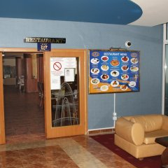 Отель Perla Болгария, Варна - 2 отзыва об отеле, цены и фото номеров - забронировать отель Perla онлайн гостиничный бар