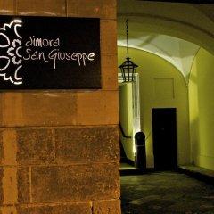 Отель Dimora San Giuseppe Италия, Лечче - отзывы, цены и фото номеров - забронировать отель Dimora San Giuseppe онлайн питание