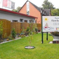 Отель Pension Fürst Borwin Германия, Росток - отзывы, цены и фото номеров - забронировать отель Pension Fürst Borwin онлайн спортивное сооружение