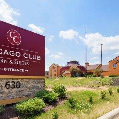 Отель Chicago Club Inn & Suites 3* Улучшенный номер с различными типами кроватей фото 3