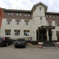 Гостиница Александрия парковка