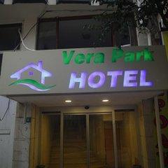 Vera Park Hotel Номер категории Эконом с различными типами кроватей фото 6