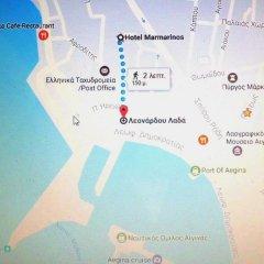 Отель Marmarinos Греция, Эгина - отзывы, цены и фото номеров - забронировать отель Marmarinos онлайн городской автобус