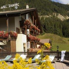 Alpine Touring Hotel Долина Валь-ди-Фасса помещение для мероприятий