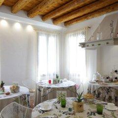 Отель Le Zitelle di Ron Италия, Вальдоббьадене - отзывы, цены и фото номеров - забронировать отель Le Zitelle di Ron онлайн питание фото 2