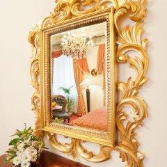 Отель U Zlateho Stromu 4* Студия фото 6