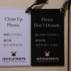 Asakusa Central Hotel 3* Стандартный номер с двуспальной кроватью фото 23