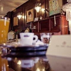 Park Hotel Plovdiv питание