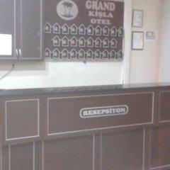 Grand Kisla Hotel Турция, Алашехир - отзывы, цены и фото номеров - забронировать отель Grand Kisla Hotel онлайн интерьер отеля