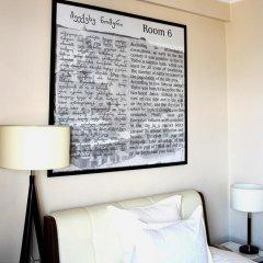 Отель Цитадель Нарикала 4* Стандартный номер разные типы кроватей фото 3