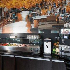 Отель Belfort Hotel Нидерланды, Амстердам - 8 отзывов об отеле, цены и фото номеров - забронировать отель Belfort Hotel онлайн питание