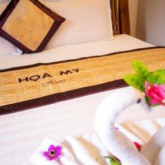 Hoa My II Hotel 3* Улучшенный номер с различными типами кроватей фото 3