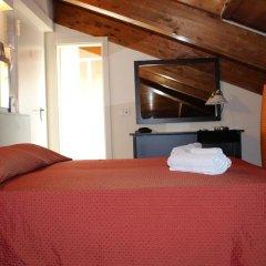 Отель ALIBI 3* Номер категории Эконом фото 8