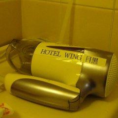Отель Wing International Meguro Япония, Токио - отзывы, цены и фото номеров - забронировать отель Wing International Meguro онлайн спа