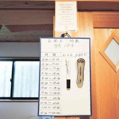 Отель Iyashi no Minshuku Tonton Якусима интерьер отеля фото 2