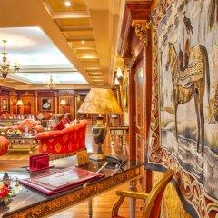 Отель Royal Mirage Deluxe гостиничный бар