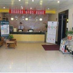 Greentree Alliance Beijing West Railway Station Zhanqian North Square Hotel питание фото 2