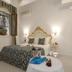 Отель Al Mascaron Ridente Италия, Венеция - отзывы, цены и фото номеров - забронировать отель Al Mascaron Ridente онлайн комната для гостей фото 3