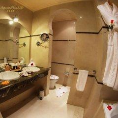 Отель Imperial Plaza Hotel Марокко, Марракеш - 2 отзыва об отеле, цены и фото номеров - забронировать отель Imperial Plaza Hotel онлайн ванная