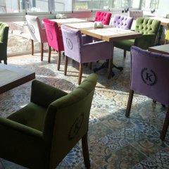 Kentpark Premium Business Hotel Турция, Кахраманмарас - отзывы, цены и фото номеров - забронировать отель Kentpark Premium Business Hotel онлайн питание