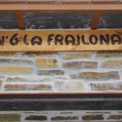 Отель La Frailona Коттедж с различными типами кроватей фото 2