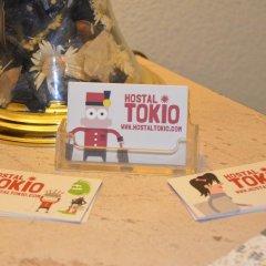 Отель Hostal Tokio с домашними животными