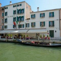 Hotel Olimpia Venice, BW signature collection фото 3