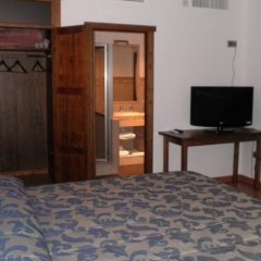 Hotel Rural los Tadeos удобства в номере фото 2