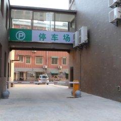 GreenTree Inn Jiangxi Jiujiang Shili Avenue Business Hotel парковка