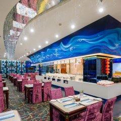 Отель Xiamen Harbor Hotel Китай, Сямынь - отзывы, цены и фото номеров - забронировать отель Xiamen Harbor Hotel онлайн питание