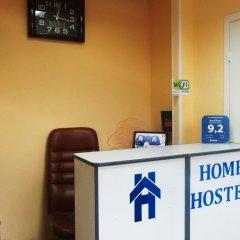 Хостел Home интерьер отеля