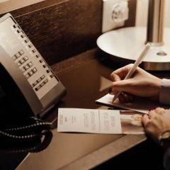 Отель Кортъярд бай Марриотт Нижний Новгород Сити Центр 4* Студия