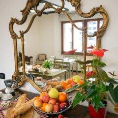 Отель Casa Prato Della Valle Италия, Падуя - отзывы, цены и фото номеров - забронировать отель Casa Prato Della Valle онлайн питание фото 2
