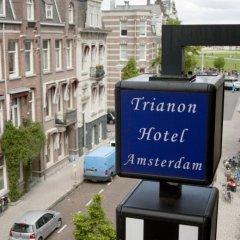 Trianon Hotel 2* Номер категории Эконом с различными типами кроватей фото 3
