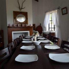 Отель Veyo Cottage питание