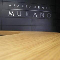 Отель Murano Apartaments спортивное сооружение