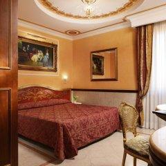 Отель Clarion Collection Principessa Isabella 4* Стандартный номер фото 2