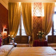 Отель Bellevue & Canaletto Suites Италия, Венеция - отзывы, цены и фото номеров - забронировать отель Bellevue & Canaletto Suites онлайн помещение для мероприятий