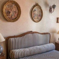Отель Riad Alhambra 4* Стандартный номер с различными типами кроватей фото 14