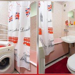 Гостиница Domashnij Ujut ванная фото 2
