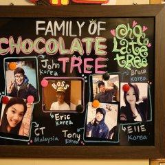 Отель Chocolate Tree Южная Корея, Сеул - отзывы, цены и фото номеров - забронировать отель Chocolate Tree онлайн гостиничный бар