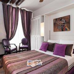 Hotel Bersolys Saint-Germain 3* Стандартный номер с двуспальной кроватью фото 10